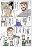 06f_03_sachiko0031