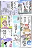 06f_04_sachiko0041
