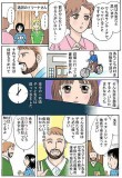 06f_06_sachiko0062