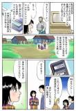06f_08_sachiko0081