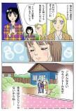 06f_09_sachiko0091