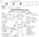 m_hokkaido